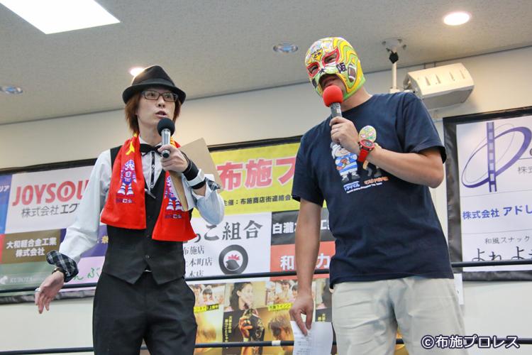 TU-KOとマスクド東大阪