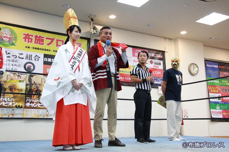 加茂実行委員長とミス福娘が開会のごあいさつ