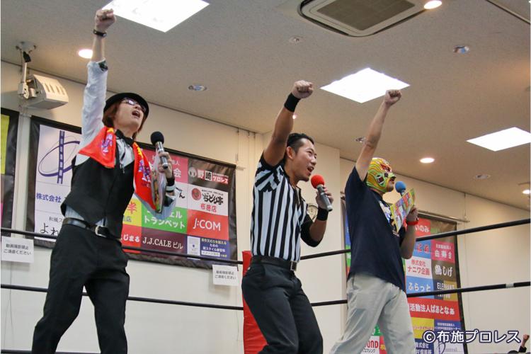 今大会のプロデューサー 吉野恵吾レフェリーの掛け声でスタート!