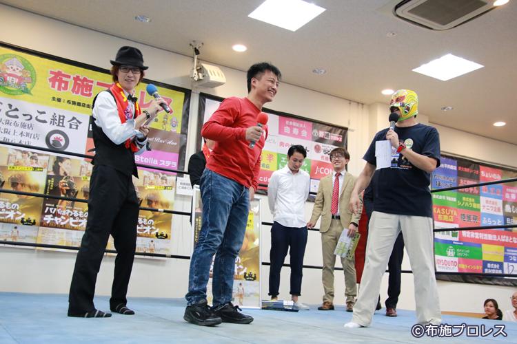 こちらはリングに上がるスポンサーのMETISさん。スポンサーさんのおかげで開催できております、本当にありがとうございます。