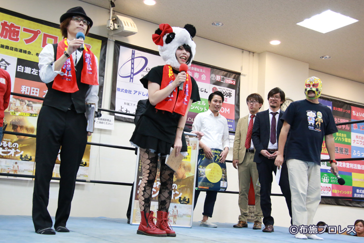 布施の夜の街代表?eMの愛美ちゃんがパンダに変身してリングへ!めっちゃ可愛かったですよ
