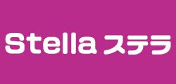 Stella ステラ