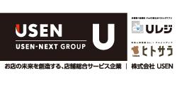 株式会社 USEN