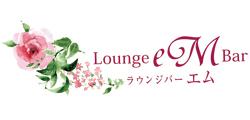 Lounge Bar eM