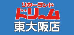 ドリーム東大阪店
