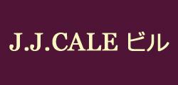 J.J.CALE ビル