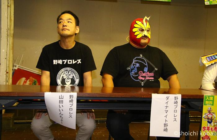 野崎プロレスからは山田いいんちょーとダイナマイト野崎