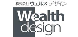 株式会社ウェルスデザイン