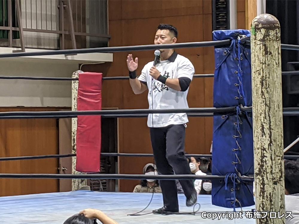 吉野恵悟レフェリーの開会のあいさつ